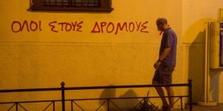 La crise grecque toujours recommencée