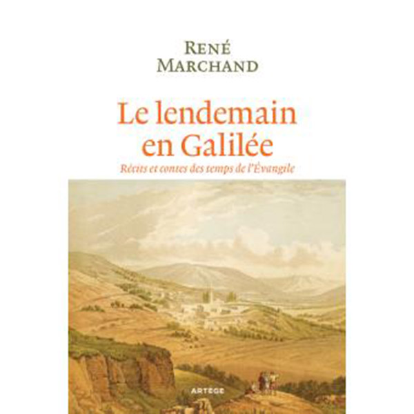 Le-lendemain-en-Galilee