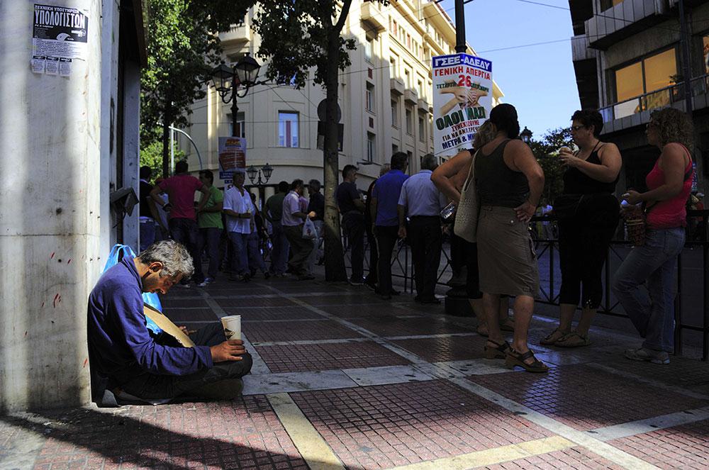 Grèce - Politique Magazine